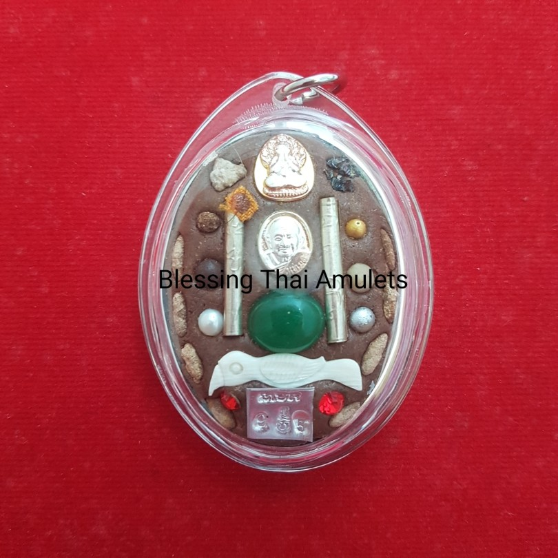 Locket Hijau Lp Hong